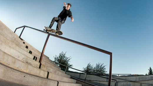 What to Look for in a Skateboard Rail